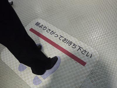 P1010861_R.JPG